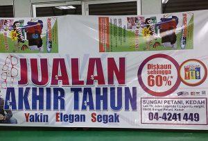 WER-ES2502 imprimiu a bandeira de Malaisia